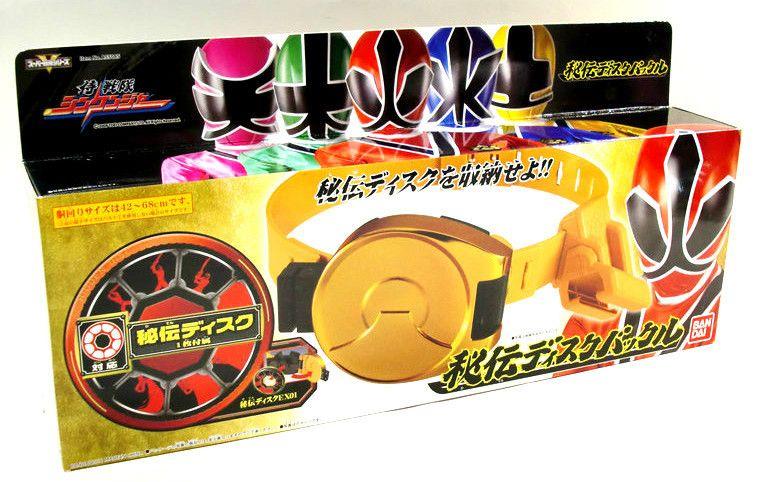 NEW* BANDAI SAMURAI SENTAI SHINKENGER Hiden Disk Buckle Belt POWER